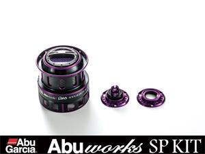 abu_spool_stdos_1.jpg