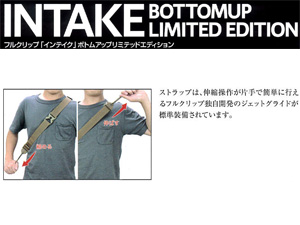 bu_acc_intake_5.jpg