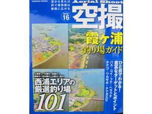 170804_kasumi.jpg
