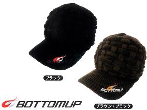 bu-knitcap18-1.jpg