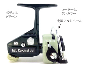 cardinal_g3_1.jpg