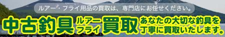 gill_kaitori_banner_03.jpg
