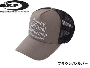 osp_cap_hemp_brown.jpg