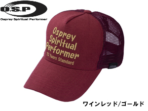 osp_cap_hemp_red.jpg
